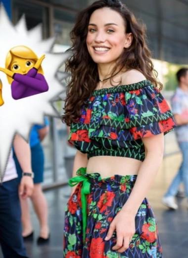 Как не надо одеваться, если хочешь выйти замуж: 6 советов от Александра Васильева
