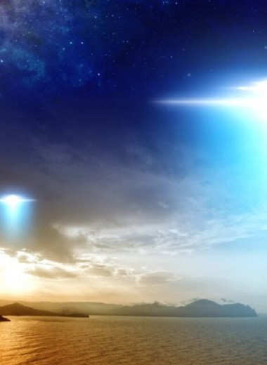 В чем состоит польза поиска НЛО