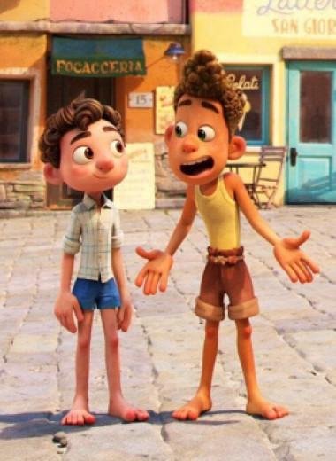 Санта Рикотта: впишется ли новый мультфильм Pixar «Лука» про юных рептилоидов в контекст новой этики