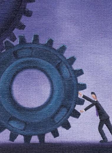 Инфляция раздора. Почему нынешнее правительство ни на что не способно