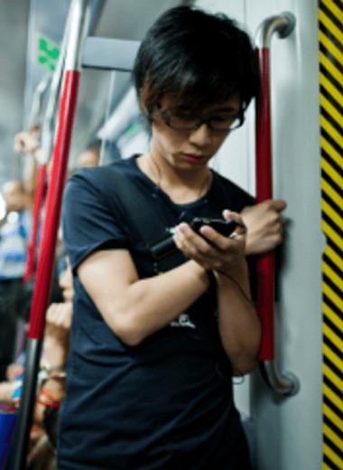 Госприложение для защиты от спама в Китае «сдавало» властям читателей Bloomberg и других иностранных сайтов с новостями