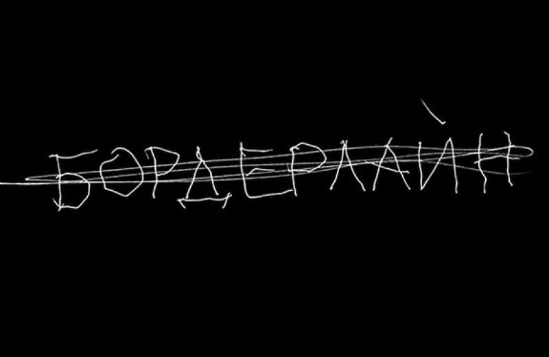Новый альбом Земфиры «Бордерлайн»: что о нем думают психологи