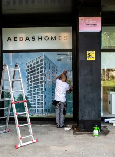 Схлопывание пузыря на рынке недвижимости. Как долго это может продолжаться?