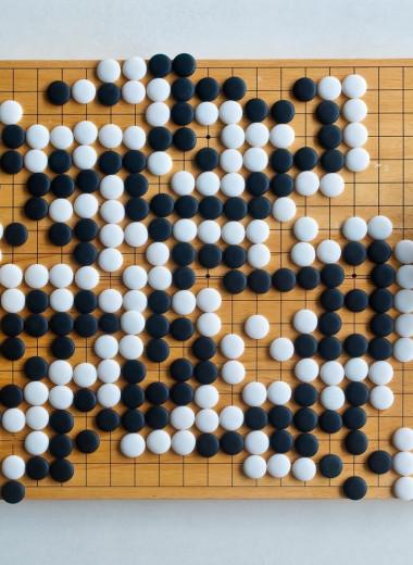 Самая сложная в мире игра