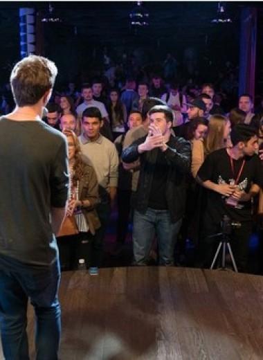 Зацени шутку: в Москве состоится комеди-фестиваль «Панчлайн»