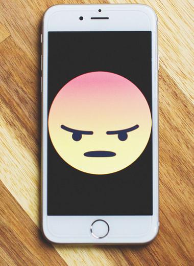 Как справиться сгневом: 10способов перестать быть вспыльчивым злюкой