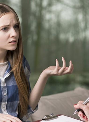 «Я психолог и консультирую беременных школьниц»