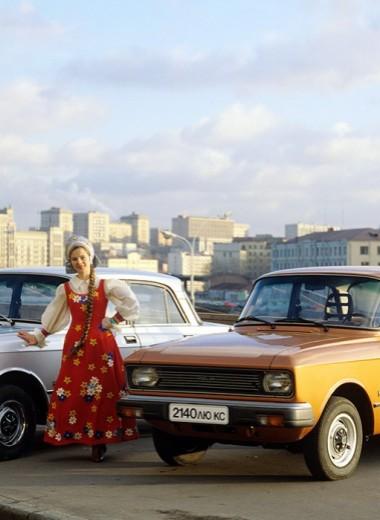 «Москвичу» — 90 лет. Вспоминаем все культовые модели