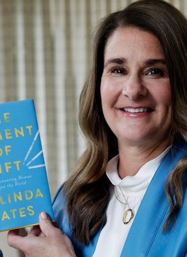 Как Мелинда Гейтс борется за равенство полов на работе и дома