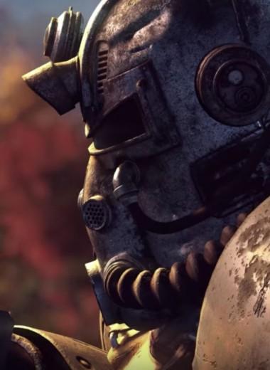 Обзор игры Fallout 76: скучное выживание на Xbox One