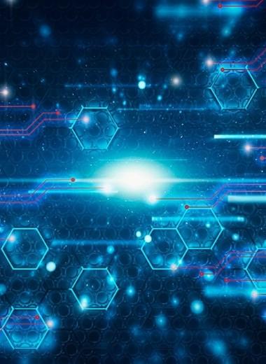 Ученые нашли способ повысить безопасность квантовой криптографии