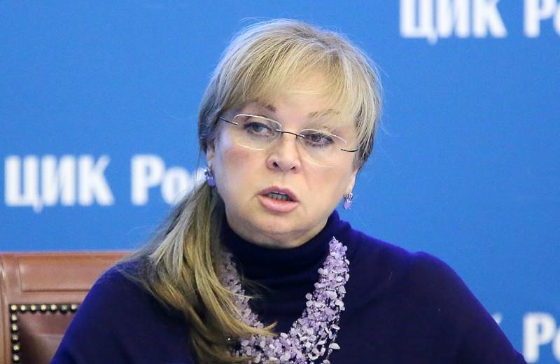 Элла Памфилова голосует против всех