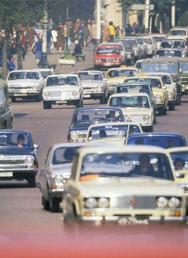 Как ездили в СССР: ограничения скорости, штрафы и дырки в правах