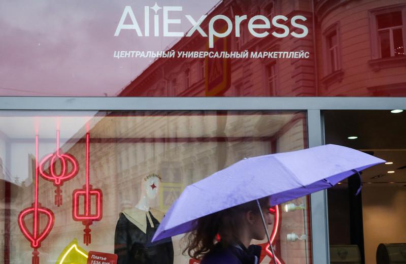 Российский подиум оказался слишком высок для AliExpress