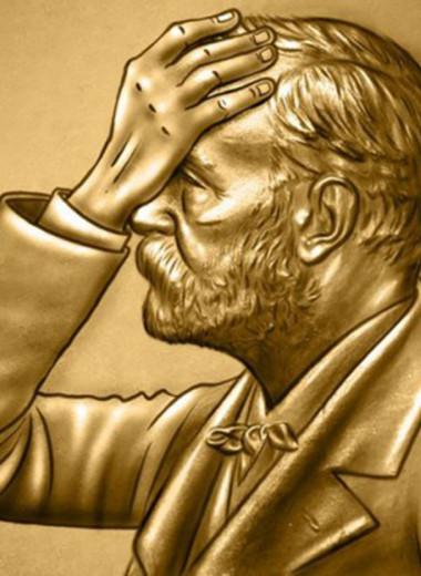 Номинация Гитлера на Премию мира и еще 10 случаев, когда Нобелевский комитет дал маху