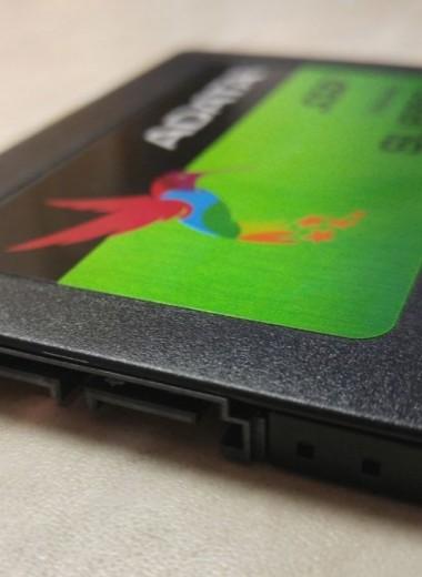 7 лучших моделей SSD дисков емкостью 256 Гбайт от разных производителей