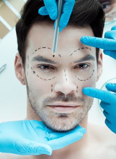 Зачем мужчине нужен косметолог и пластический хирург
