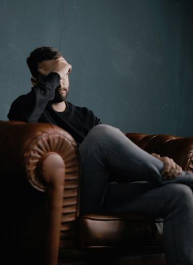 Ученые выяснили, что хроническая боль может менять наши эмоции на химическом уровне