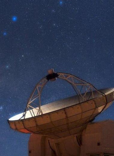 Астрономы нашли холодный молекулярный газ в галактическом ветре Млечного Пути