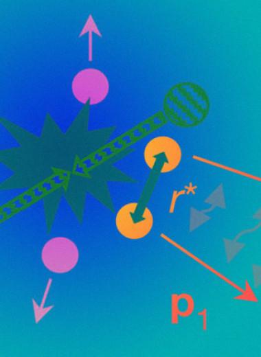 На БАК измерили сильное взаимодействие между протонами и редкими гиперонами