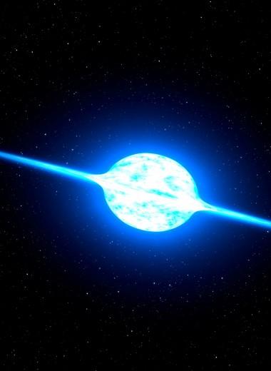 Китайский астрофизик открыл самую быстровращающуюся звезду Млечного Пути