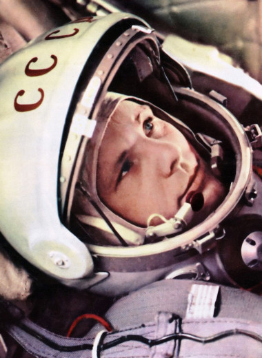 Первый полет в космос: 8 неизвестных фактов