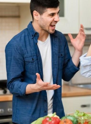 «Дорогой, теперь ты мой»: о чем мы на самом деле ссоримся на кухне