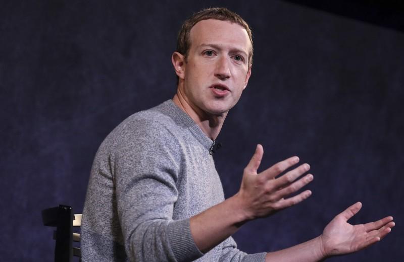 Миллениалы во власти, прорывные VR-очки и новые формы управления: Цукерберг описал мир через 10 лет