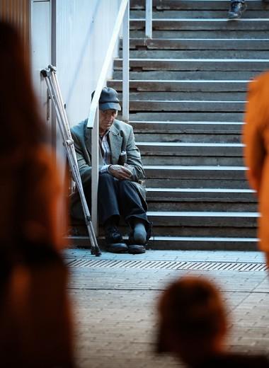 Пожилых ожидает рост материального расслоения
