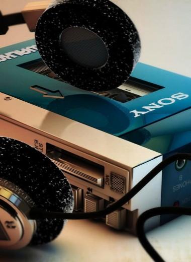 От диктофона до мирового хита: Sony Walkman — 40 лет