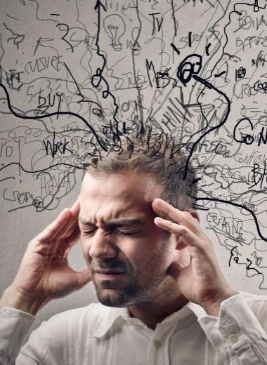Игры разума: лучшие трюки, которые поставят ваш мозг в тупик