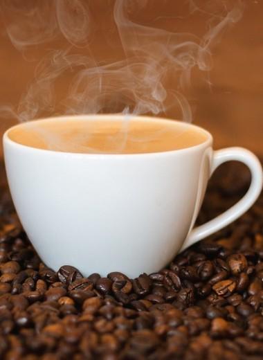 Он и оно: как кофе управляет нашим организмом