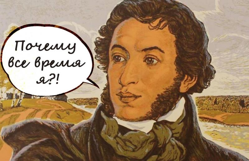 Откуда и когда появилось выражение «А… кто за тебя будет делать, Пушкин?»
