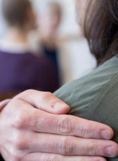 7 способов помочь тому, кто пострадал от насилия