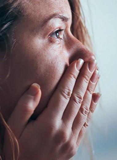 Домашнее насилие: почему они не уходят?