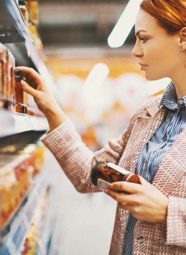 Читаем этикетки правильно: 7 простых правил, которые не пропустят вредную еду