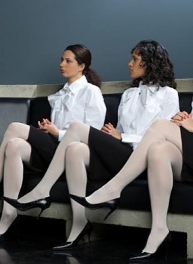 «Партизанская» война: как женщины соперничают при помощи одежды