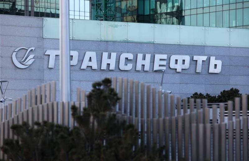 «Транснефть» и «Роснефть» обменялись упреками из-за грязной нефти в «Дружбе»