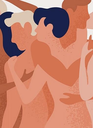 Гостевой брак и дружеский секс: что такое свободные отношения и кому они нужны