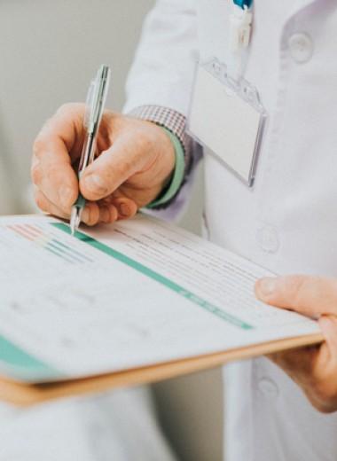 Как работает медицина в разных странах
