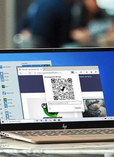 Как использовать QR-генератор в браузере Microsoft Edge: простые советы