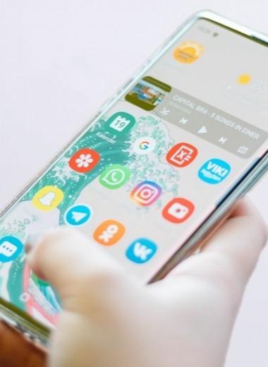 3 функции, которые есть только на Android