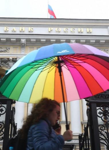 Близок час растраты: куда приведет Россию использование средств из Фонда национального благосостояния