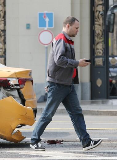 За ДТП ответят по мобильному