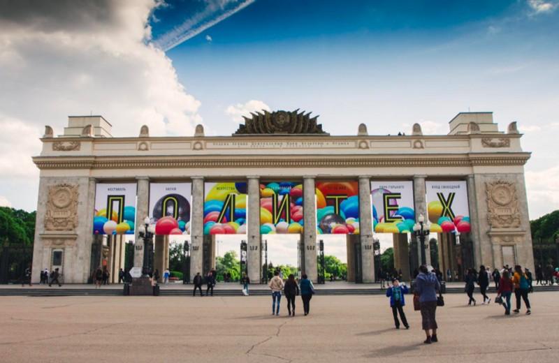 Фестиваль науки, искусства и технологий «Политех»: делимся энергией