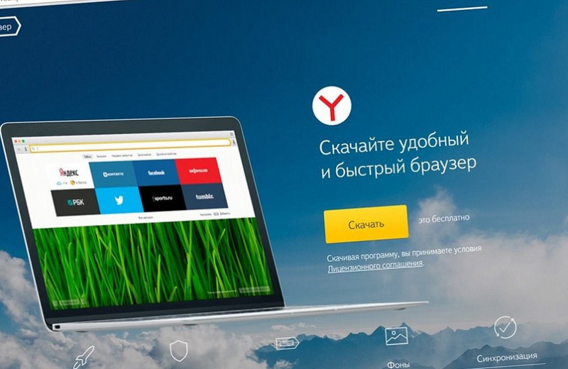 Как убрать рекламу в Яндекс браузере: 4 способа