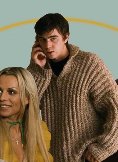 Новый русский богатырь: как свитер Данилы Багрова из «Брата 2» стал символом