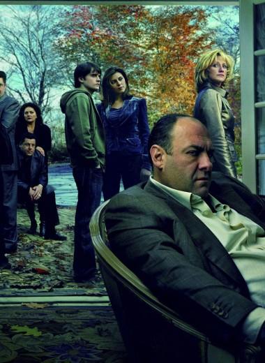 20 лет «Клану Сопрано»: рассказываем, как этот великий сериал изменил современное телевидение