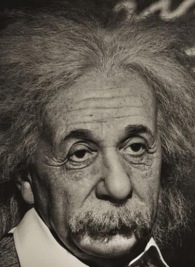 10 терминов, неуместное использование которых расстраивает ученых