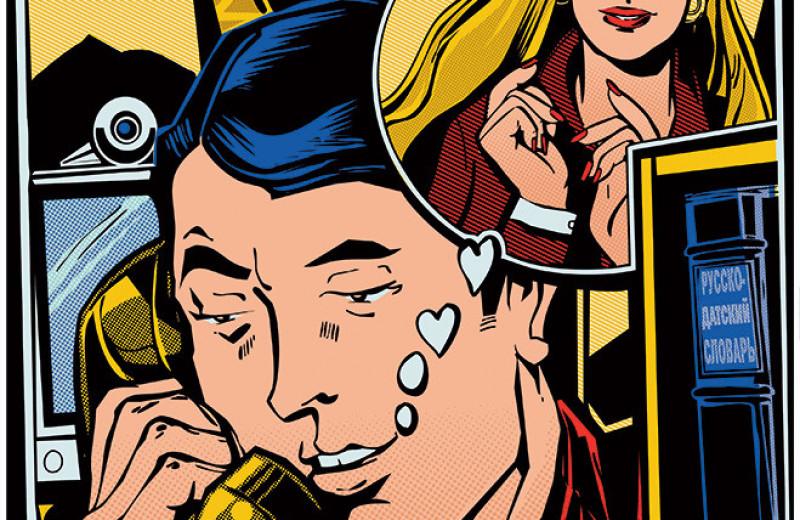 Советы дальнобойфренду: 9 правил отношений на расстоянии